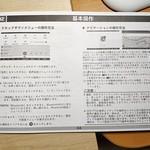 ATOTO カーナビ 開封 (14)
