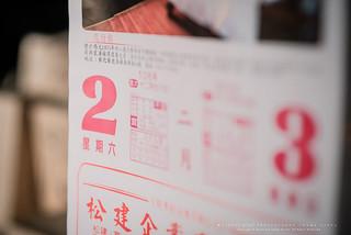 peach-20190202--wedding-55 | by 桃子先生