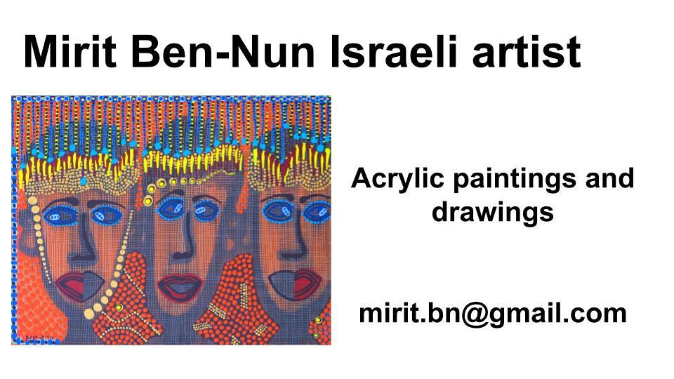 Mirit Ben-Nun artistic gallery authentic women art exhibition