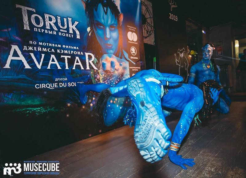 Cirque_du_Soleil_Toruk-38
