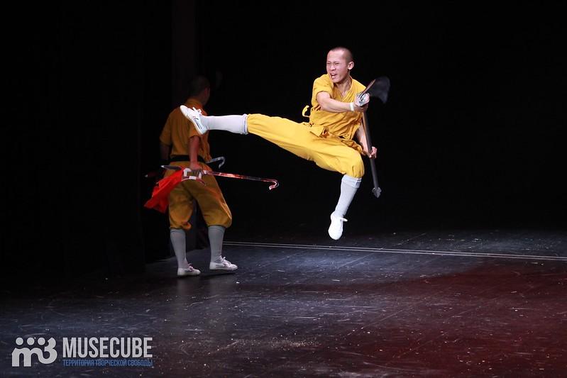 Shaolin'_095