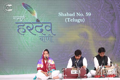 Hardev Bani in Telugu language by Saundarya and Saathi from Hyderabad TS