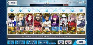Screenshot_20190324-012340_Fate_GO | by sakatori