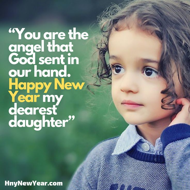 New Year Quotes 20 Best Happy New Year Wishes For Daugh Flickr