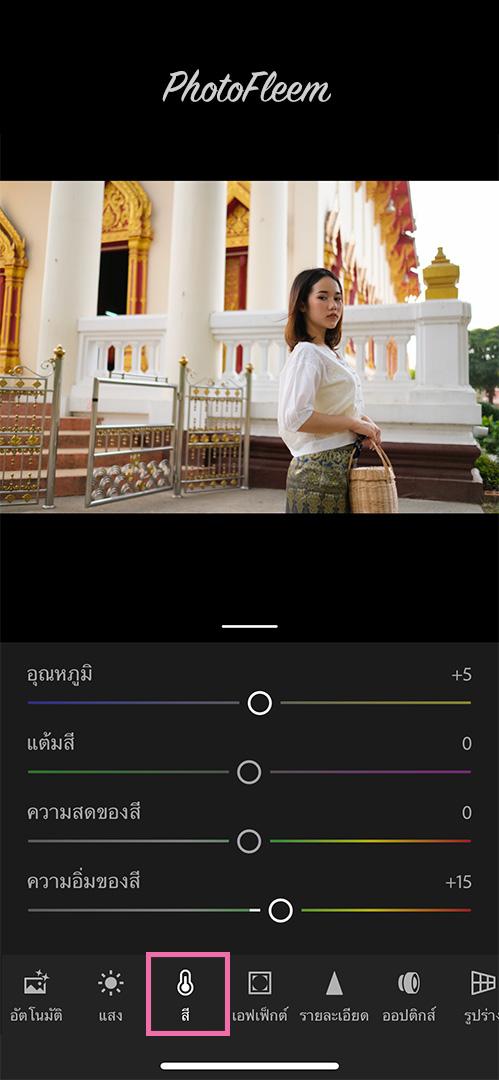 Lightroom-thai-temple-01