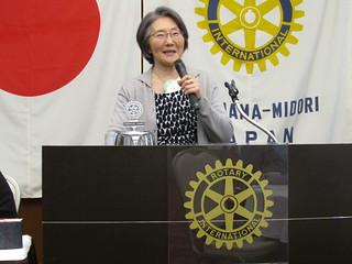 20190227_2364th_075 | by Rotary Club of YOKOAHAMA-MIDORI
