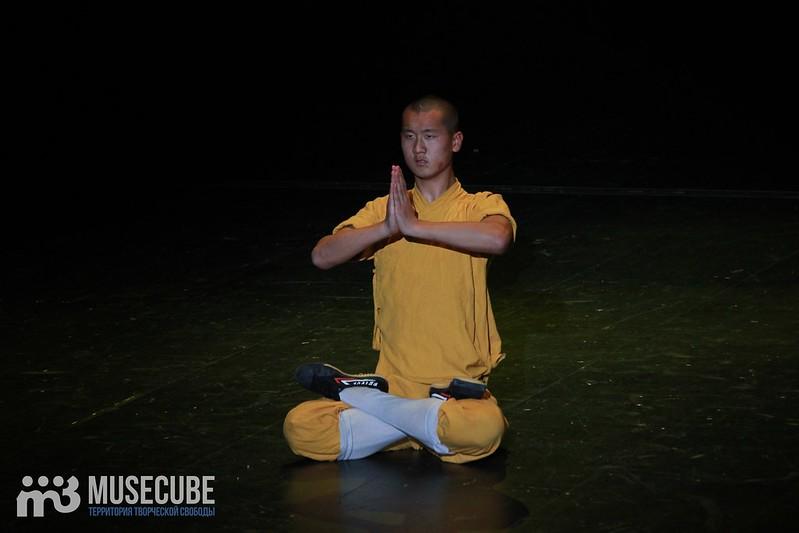 Shaolin'_064