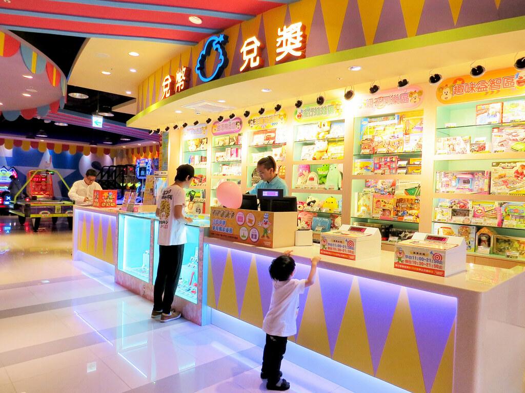 hsinchu trkmall新竹大魯閣湳雅店 (61)