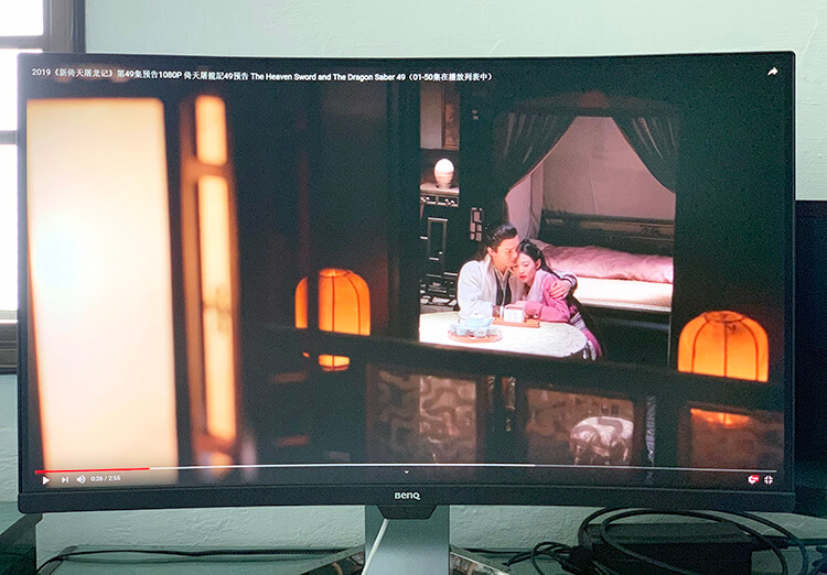 BenQ EX3203R curved monitor