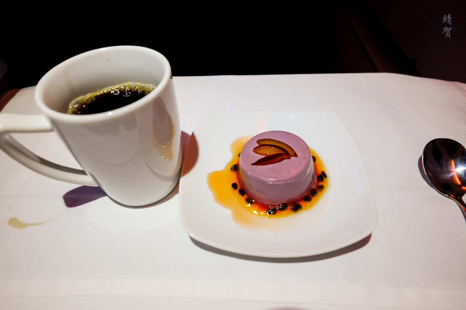 Panna cotta dessert with coffee