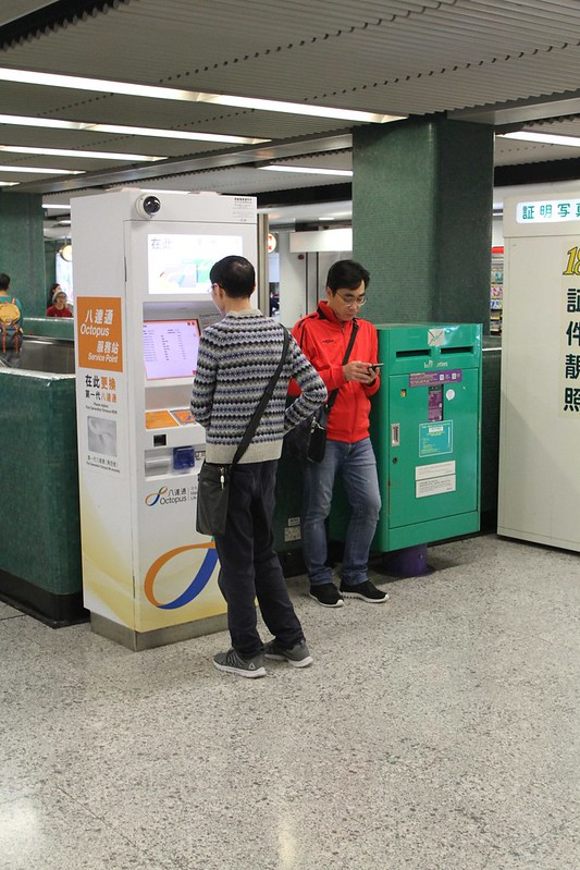 Octopus Card Service Point self service machine at Jordan station