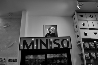 P1330152 Junya Miyake 三宅順也, Designer, Miniso Japan, Los Angeles County | by 中途下車