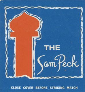 Hotel Sam Peck - Little Rock, Arkansas | by The Cardboard America Archives