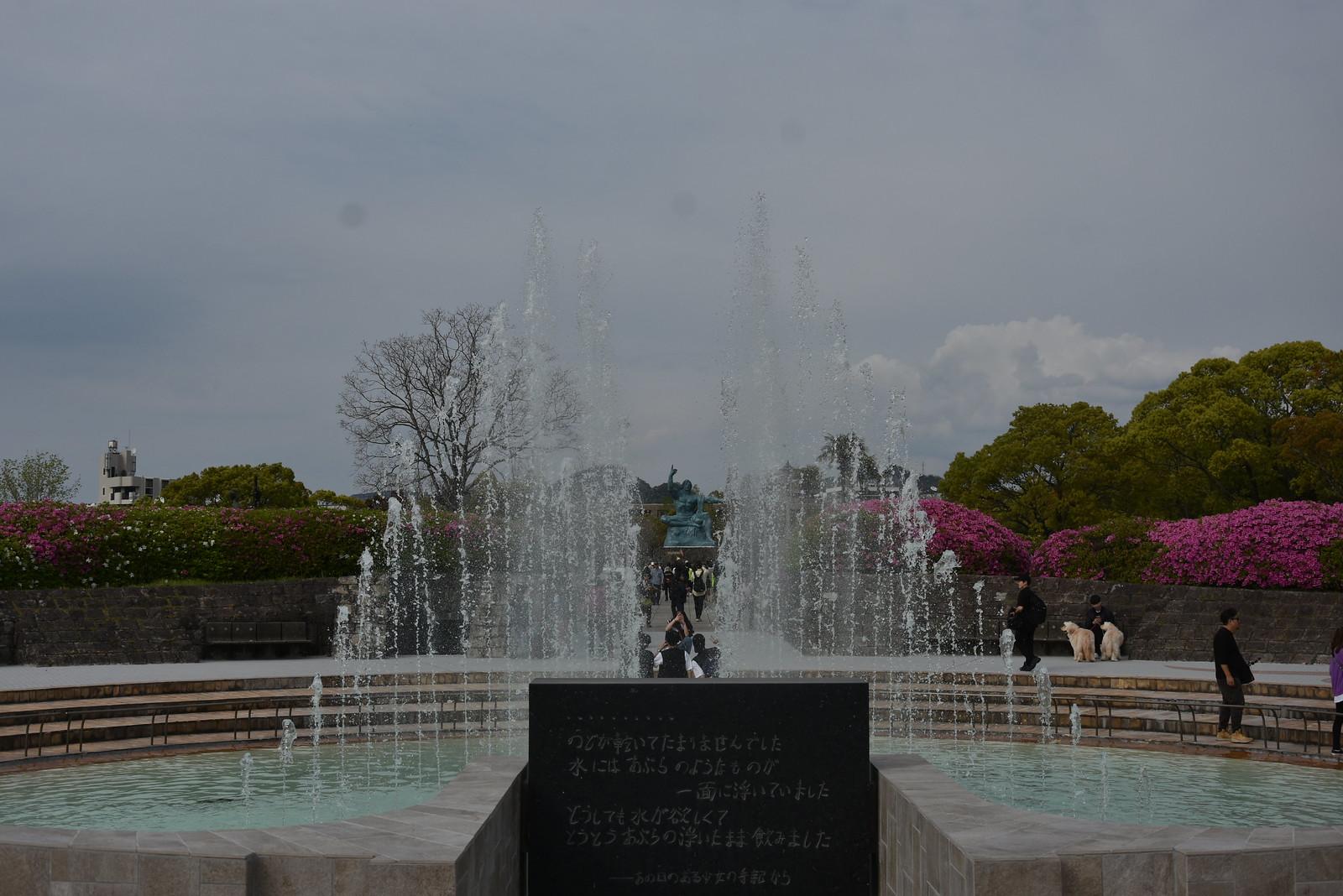 Nagasaki - parc de la paix