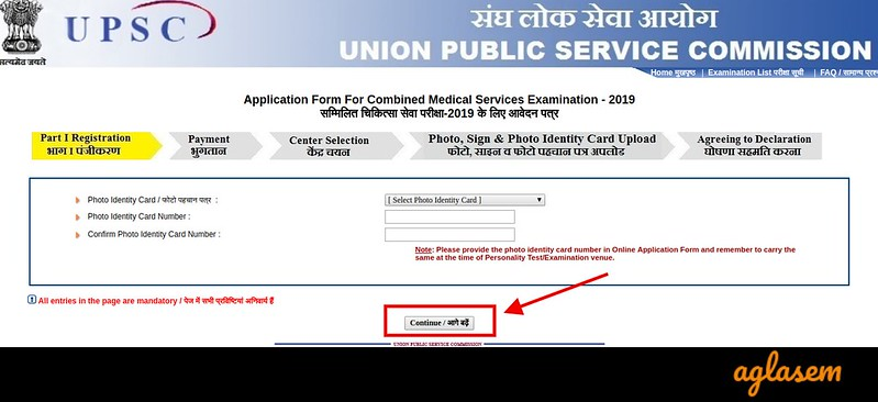 UPSC CMS Application Form 2019 - Submitting details of photo identity proof