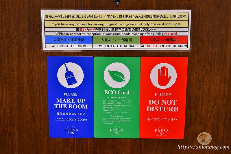 相鐵fresa inn京都八条口-31