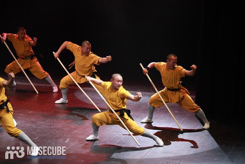 Shaolin'_018