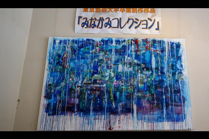 谷川岳ロープウェイ 幻の絵画