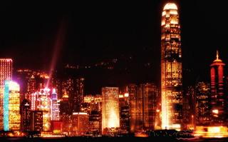 Hong Kong (China Special Admin. Region)