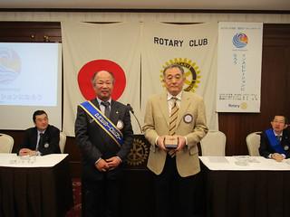 20190123_2359th_013 | by Rotary Club of YOKOAHAMA-MIDORI