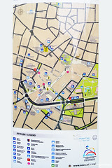 Туристическая карта центра Нови Сада