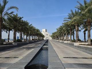 The Museum of Islamic Art, Doha, Qatar - January 2019
