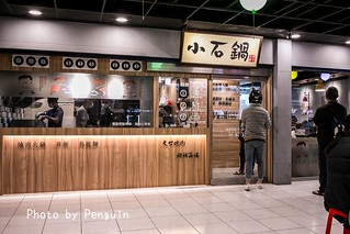 PhotoCap_075   by 肥油太厚-鵝娘