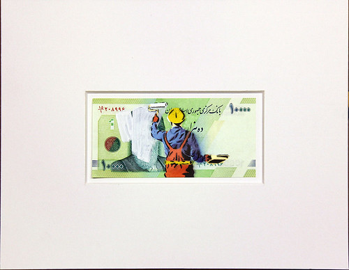 Iranian Banknote -A1one