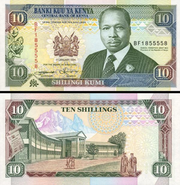 10 Šilingov Keňa 1994, P24f