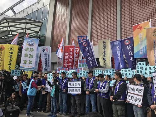 圖02.1080208機師工會罷工