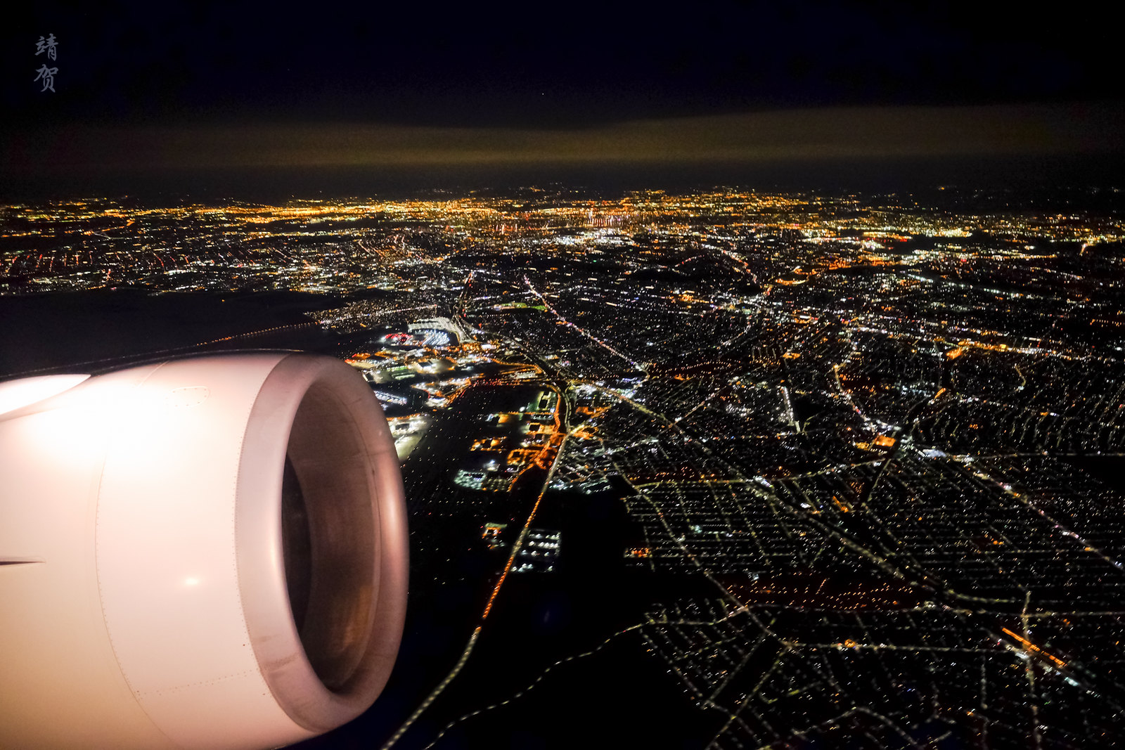 City lights from the air