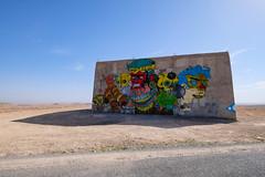 Graffiti - Abdo Mchimich - Agafay Desert, Marrakech