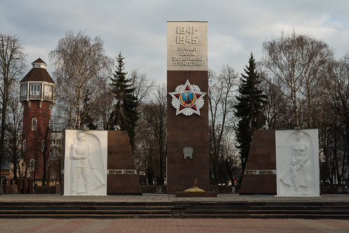 War Memorial, Noginsk | by justinwyllie