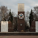 War Memorial, Noginsk
