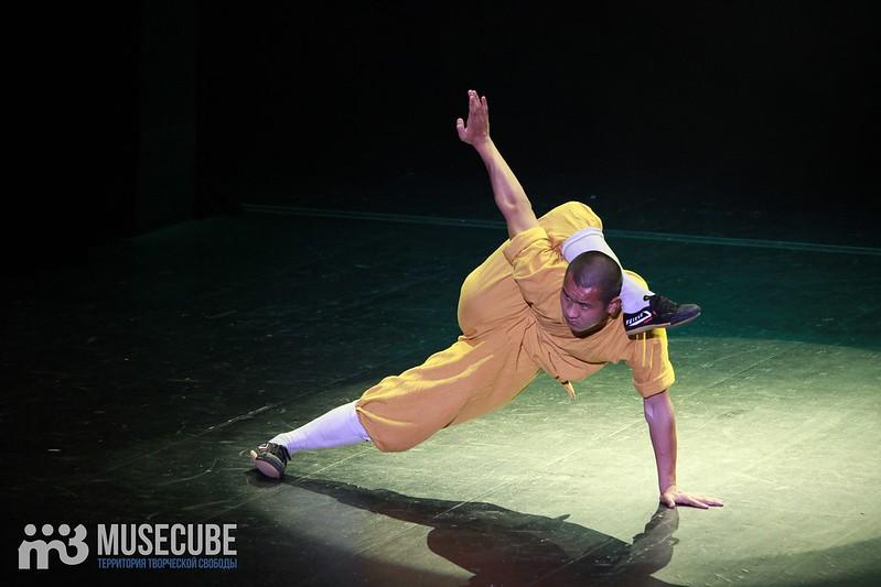 Shaolin'_067