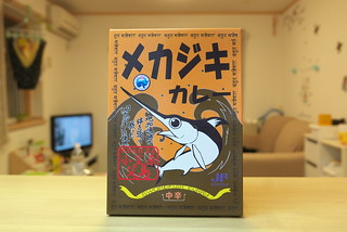 メカジキカレー | by Tokutomi Masaki