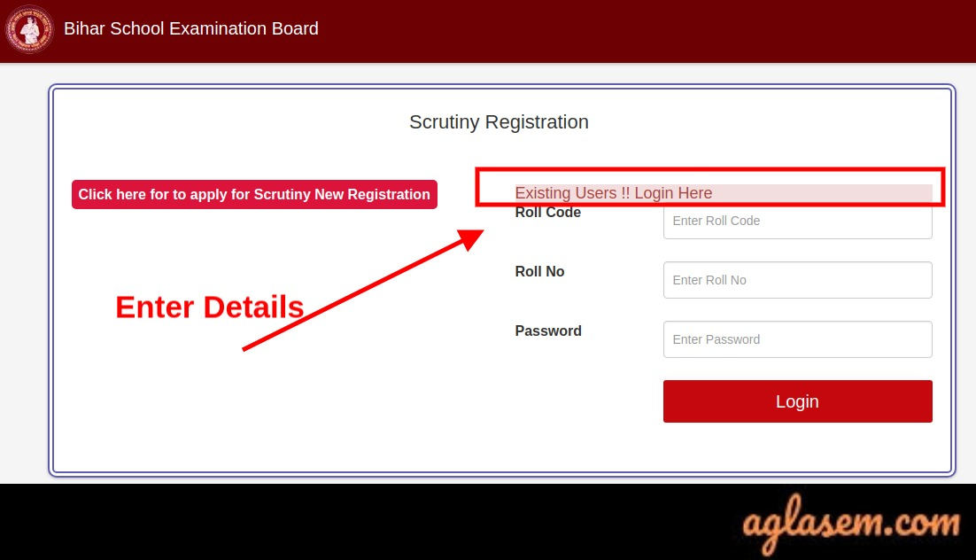 Bihar Board 12th Scrutiny Application Form