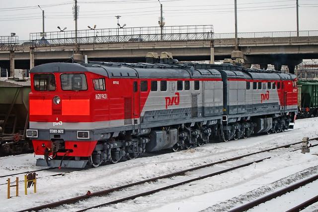 2TE10U-0472
