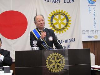 20190227_2364th_061 | by Rotary Club of YOKOAHAMA-MIDORI