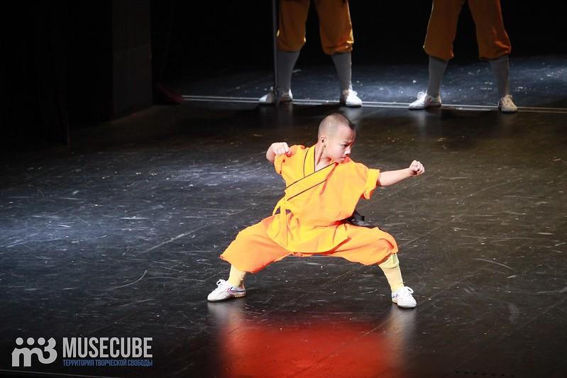 Shaolin'_028