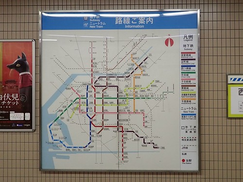 Osaka Metro Suminoe-Koen Station | by Kzaral
