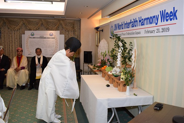 Japan-2019-02-21-World Interfaith Harmony Week Observed in Japan