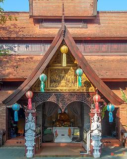 Wat Chet Lin Buddha Image Shrine (DTHCM2747)