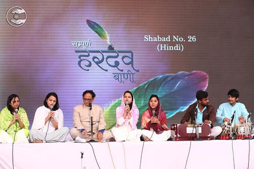 Hardev Bani in Hindi language by Jagat Geetkar and Saathi from Delhi