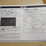 ATOTO カーナビ 開封 (21)
