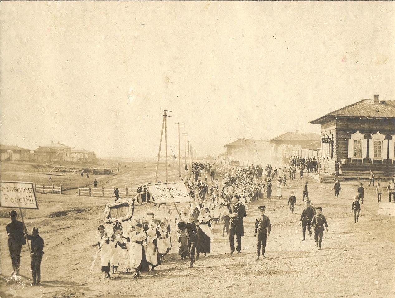 Шествие учащихся учебных заведений города 26 августа 1912 года