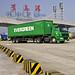 Qingdao Qianwan Container Terminal, China