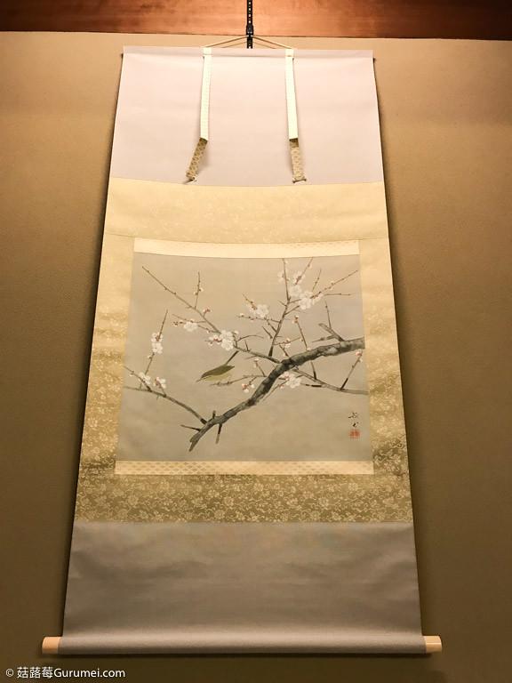 打工度假-有家人自遠方來-平安神宮、菊乃井-087