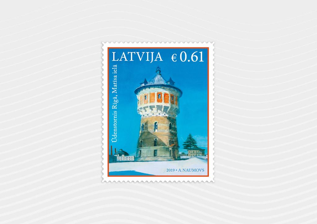 Pastmarka - Ūdenstorņi - Latvijas Pasts - Flickr