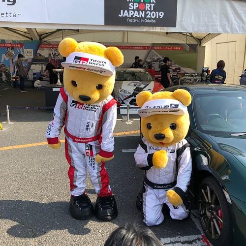 MOTOR SPORT JAPAN FESTIVAL 2019 - モータースポーツジャパン | by Hiroaki Taguchi